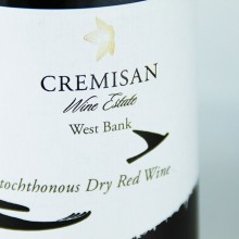 Cremisan Winery