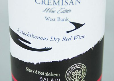 Cremisan-Baladi-Wine-Label