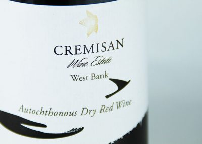 Cremisan-Front-Wine-Label