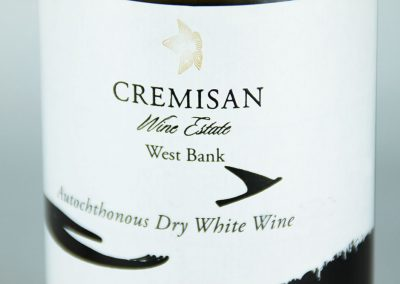 Cremisan-Wine-Front-Label